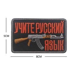 Parche AK47