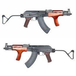 Fusil AEG ELAKAIMR Platinum EL-A112-A E&L